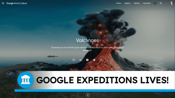 Google Expeditions Lives!